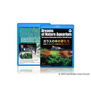 ADA Blu-ray Dreams of Nature Aquarium