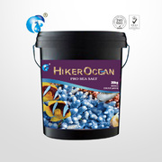 Hiker Ocean Pro Reef Salt 20kg/6.67kg*3 Bucket